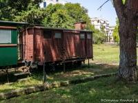 Kalamata Railway Park